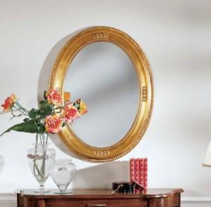 Klasično ovalno ogledao u zlatnoj boji , dimenzije 67x87 h. Može se naručiti i u drugim bojama.